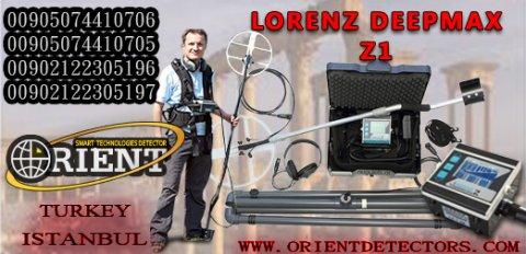جهاز كشف الذهب الأول عالميا - www.orientdetectors.com -LORENZ Z1