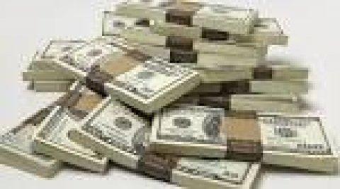 قرض المدى القصير والطويل