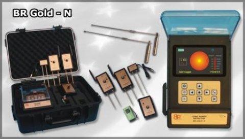 جهاز لكشف الذهب الخام ,,,  BR GOLD - N
