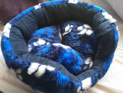 nancylele14@gmail.com Brand new RSPCA Bed for sale.(nancylele14@