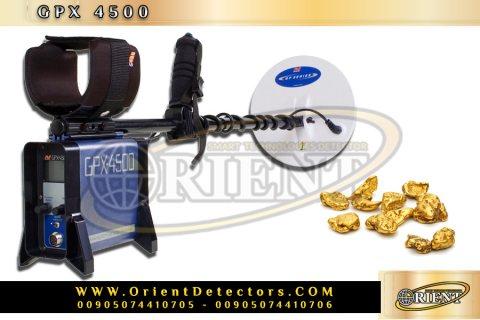 جهاز كشف الذهب جي بي اكس 4500 الاصلي - سعر مميز - شحن مجاني الى الصومال