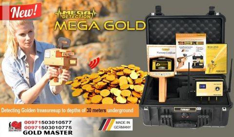 جهاز كشف الذهب في الصومال