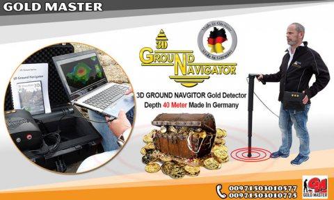 اجهزة كشف  الذهب فى الصومال جهاز جراوند نافيجيتور 3D