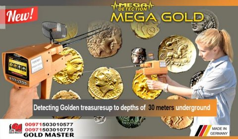 جهاز كشف الذهب فى الصومال جهاز ميجا جولد