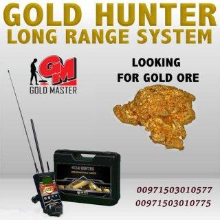 جهاز كشف الذهب فى الصومال | جهاز gOLD HUNTER