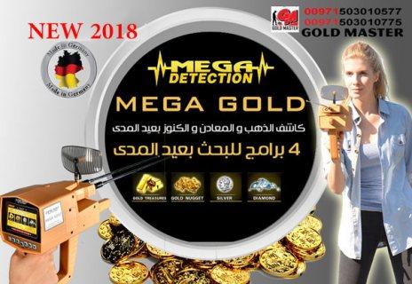 MEGA GOLD 2018 | جهاز كشف الذهب فى الصومال 2018