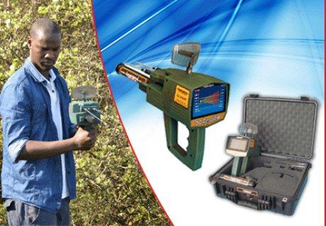 جهاز كشف الذهب فى الصومال | ميجا جى 3 جديد 2018
