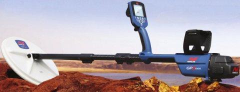 جهاز GPZ 7000 الأفضل على الأطلاق كاشف الذهب الخام والمعادن بأفضل سعر مع التوصيل