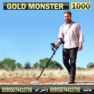 جهاز كشف الذهب وحش الذهب 1000 - سعر رخيص واداء ممتاز