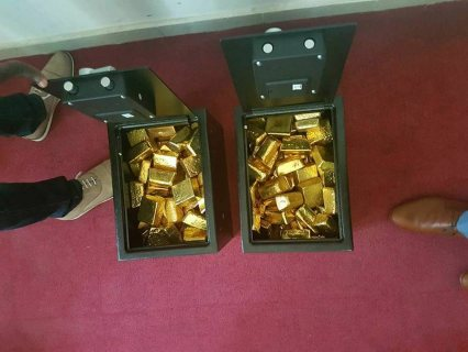صور pure Gold for sale 2