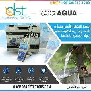 جهاز كشف المياه الجوفية AQUA