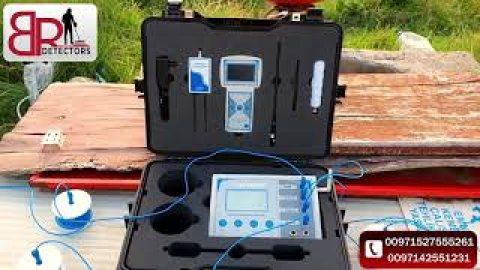 معدات التنقيب عن المياه والابار WF 303 GH