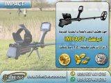 جهاز كشف الذهب في الصومال - سعر رخيص - شحن مجاني - استلام في مقديشو