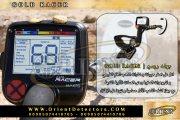 جهاز كشف الذهب في#الصومال  - جولد ريسير  - سعر رخيص - شحن مجاني