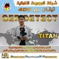 جهاز كشف الذهب والمعادن النفيسة تيتان 400
