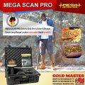 اجهزة التنقيب عن الذهب فى الصومال | جهاز MEGA SCAN PRO 2018