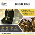 Gold Line Gold Detector 00905357224545